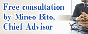 Free consultation by Mineo Bito, Chief Advisor