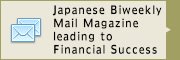 Japanese BiWeekly Mail Magazine leading to Financial Success