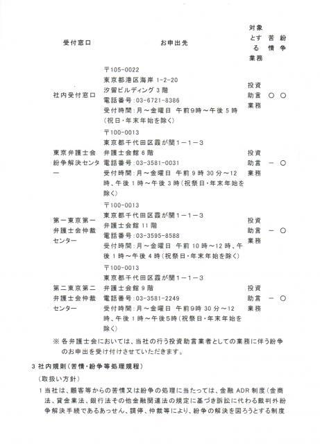 ccf20101025_00001.jpg