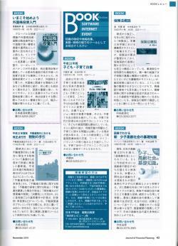 ccf20101105_00001.jpg