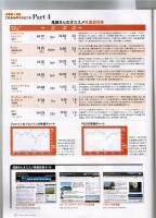 ccf20110329_00002.jpg