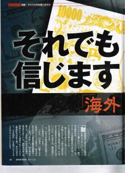 ccf20110516_00000.jpg