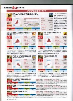 ccf20110708_00001.jpg