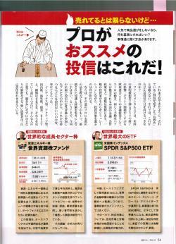ccf20110708_00002.jpg