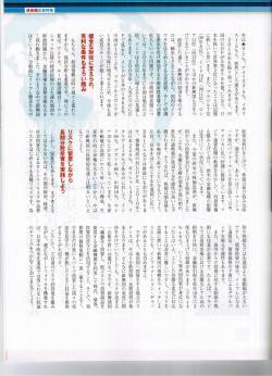 ccf20110926_00001.jpg