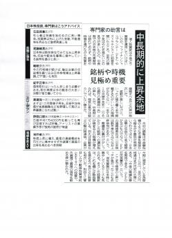 ccf20130531_00000.jpg