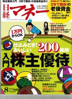 ccf20130621_00000.jpg