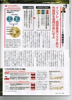 ccf20130621_00001.jpg