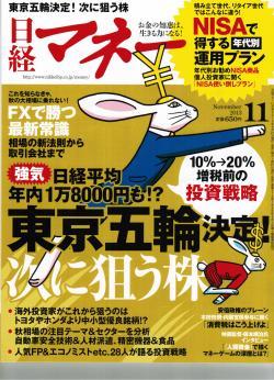 ccf20130927_00006.jpg