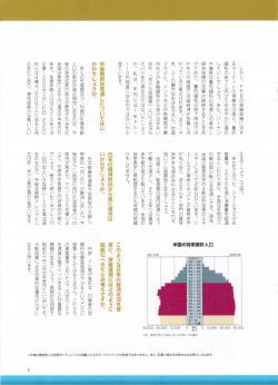 ccf20131018_00002.jpg