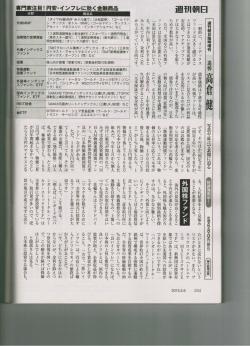 ccf20150130_00004.jpg
