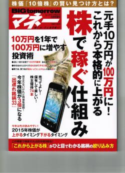 ccf20150415_00000.jpg
