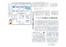 ccf20151214_00000.jpg