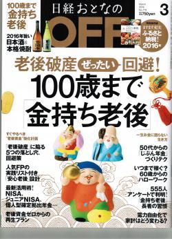 ccf20160208_00000.jpg