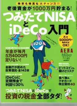 ccf20180219_00000.jpg